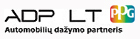 ADP LT, UAB Marijampolės filialas