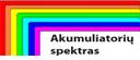 Akumuliatorių spektras, UAB