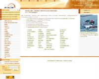 www.detali.ru